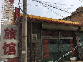 Zhangjiakou Happy Inn