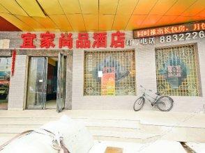 Yijia Shangpin Hotel