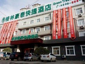 GreenTree Inn Langfang GuAn County Xinyuan Street Express Hotel