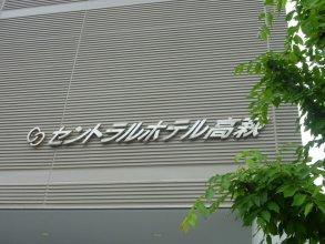 Central Hotel Takahagi