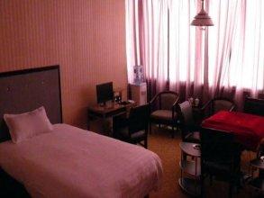Xian Lintong Phenix Business Hotel