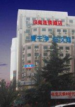 Hanting Hotel Xi'an Nanshaomen Metro Station