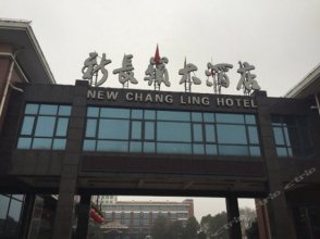 New Chang Ling Hotel