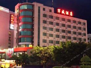 Qingxin Junwei Hotel