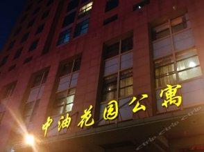 Zhongyou Garden Hotel - Zhengzhou