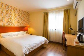 Home Inn Plus Xi'an 4Th Gaoxin Road Gaoxin No.9 Square