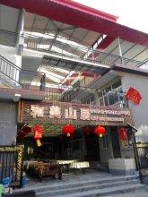 Beijing Great Wall Hemei Boutique Hotel