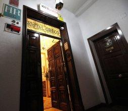 Hostal Greco Madrid