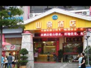 Shan Jing Hotel