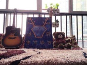 Xi'an Ron Walker Hostel