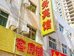 Tianci Business Hotel Passenger Station Branch