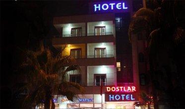 Dostlar Hotel