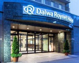 Daiwa Roynet Kobe-Sannomiya