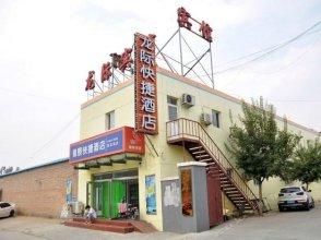 北京龙际快捷酒店