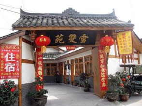 Pinglexue Shuangyuan Hostel