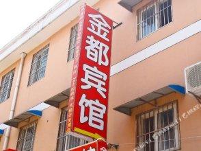 Jindu Hotel (Xi'an Zhangba Road)