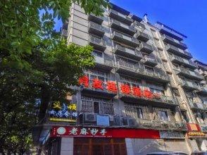 Chongqing yueyou hotel chain jiangbei international airport store