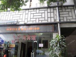 Guanggwan Hotel