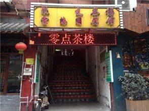 Yunhaige Business Hostel