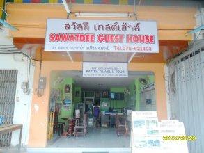 Sawasdee Guesthouse