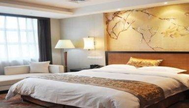 Xian Jingwei International Hotel
