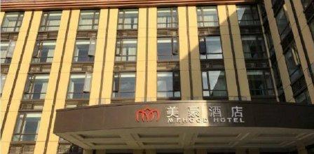 Mehood Hotel Shanghai Jinqiao Branch