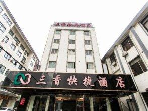 Suzhou Sanxiang Express Hotel