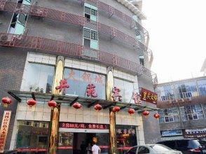 Jing Gang Shan Jing Yuan Inn
