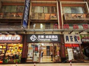 Guangzhou Jiangyue Hotel Zhongshanba Road Branch