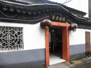 Suzhou Pingqi Inn