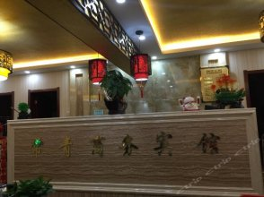 Dianqin Hotel