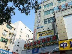 Yinli Business Hotel