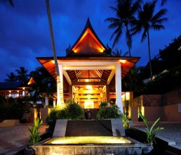 Ayara Hilltops Boutique Resort & Spa Adults - Only
