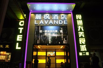 Lavande Hotel (Guangzhou Shangxiajiu Pedestrian Street)