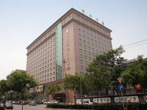 Zhong Gong Plaza