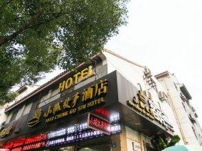 Suzhou Town Story Hotel