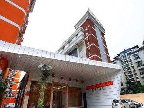 Zhuhai Liuhe Holiday Hotel