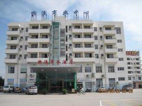 Guangzhou Logistics Business Hotel