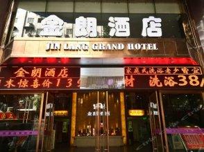 Jin Lang Grand Hotel