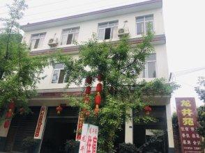 Longjingyuan