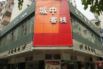 City Inn - Guangzhou