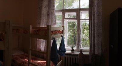 Kremlyovka Hostel