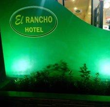 El Rancho Hotel Alabang