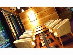 Kyu Karuizawa Hotel Shinonome Salon