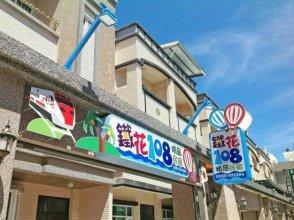 Guangzhou Jinan Youth Hostel