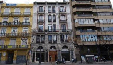 Torres de Valencia Apartments