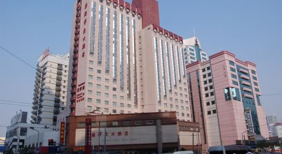 Xin Mei East China Hotel