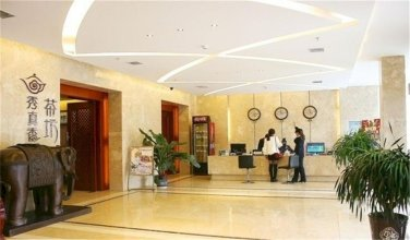 Shengfang Business Hotel