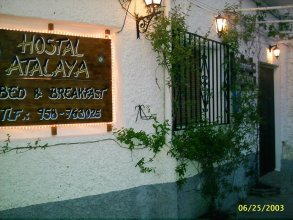 Hostal Rural Atalaya