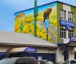 Hotel at Vasilieva 3
